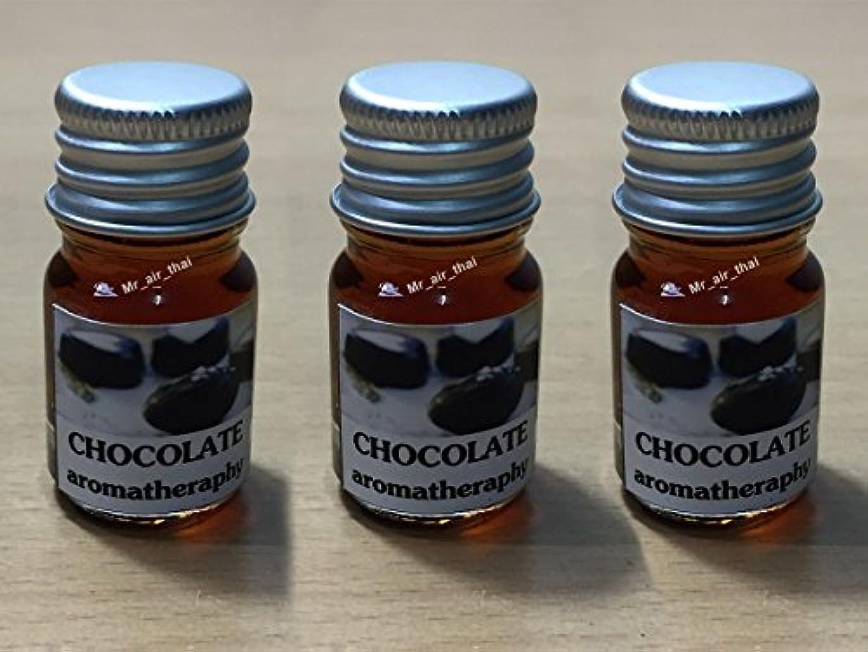 防水ぶら下がる短命3個セット,5ミリリットルアロマチョコレートフランクインセンスエッセンシャルオイルボトルアロマテラピーオイル自然自然 3PC 5ml Aroma Chocolate Frankincense Essential Oil...