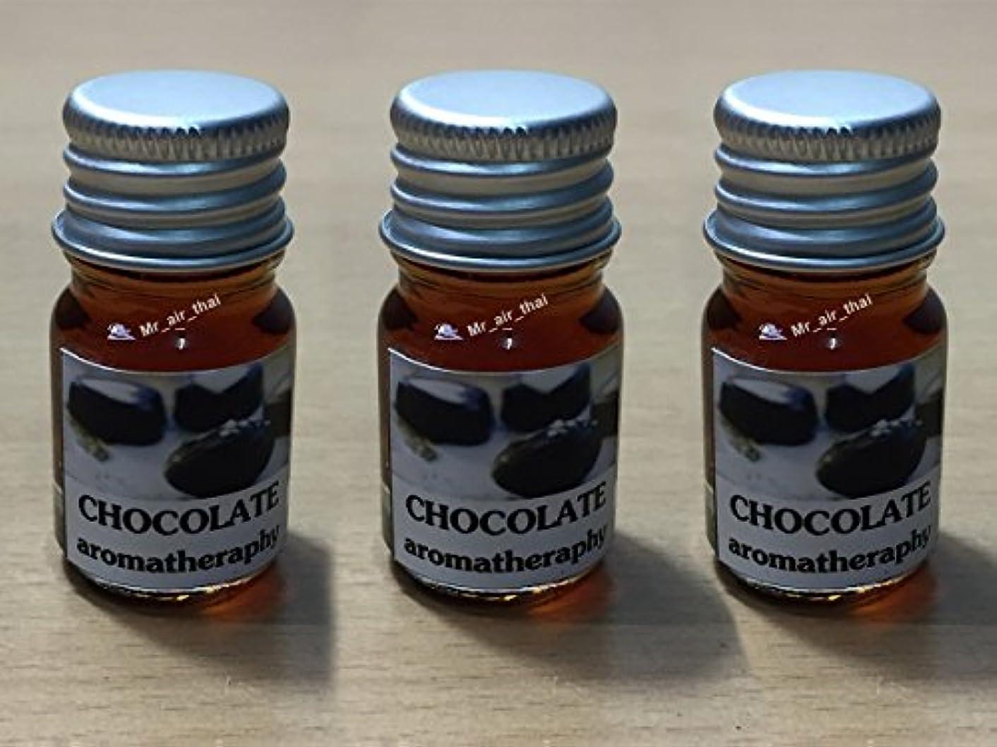 胸休みレギュラー3個セット,5ミリリットルアロマチョコレートフランクインセンスエッセンシャルオイルボトルアロマテラピーオイル自然自然 3PC 5ml Aroma Chocolate Frankincense Essential Oil...