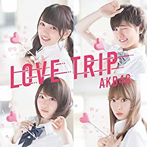 45th Single「LOVE TRIP / しあわせを分けなさい Type E」初回限定盤