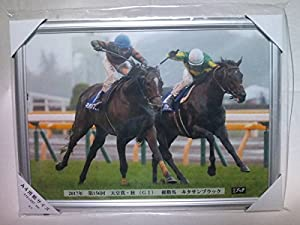 当選品◆2017年 第156回天皇賞・秋 優勝馬 キタサンブラック(武豊) 写真パネル/引退です。