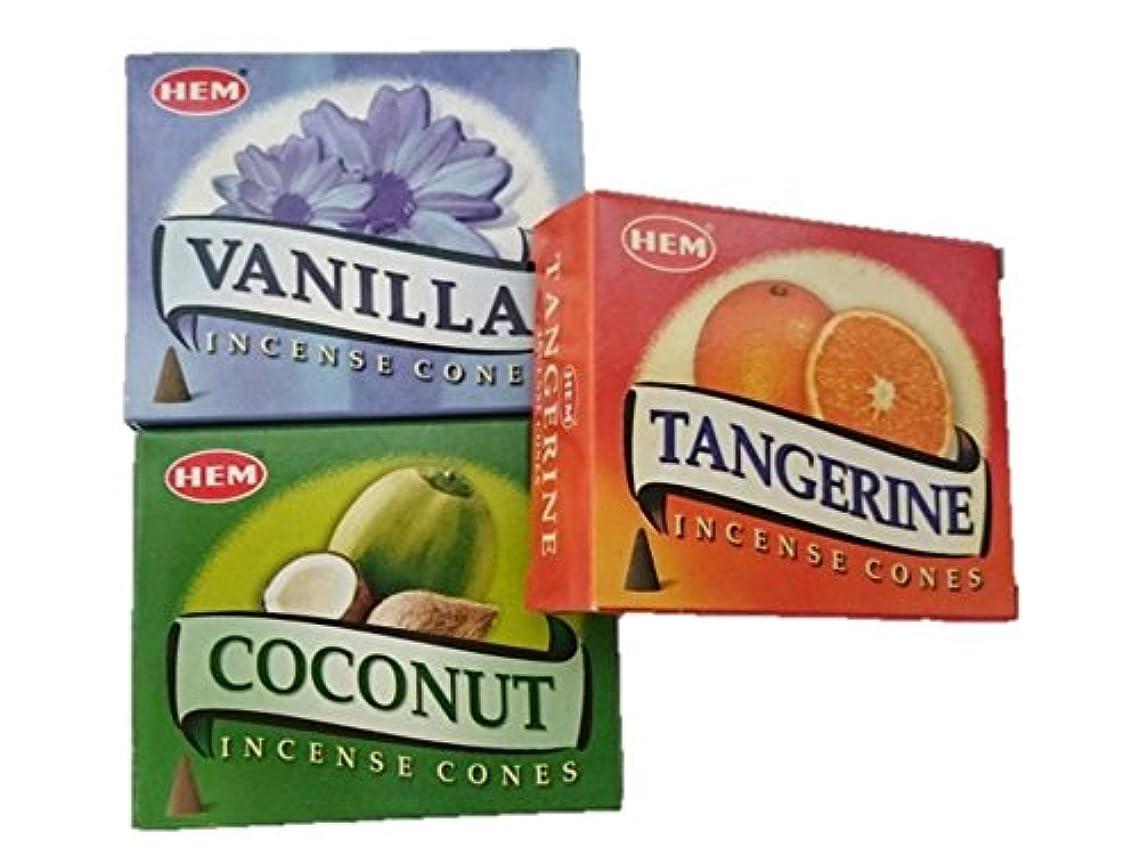 一杯追放するケニアHEM(ヘム)お香コーン バニラ?ココナッツ?タンジェリン コーン3個セット
