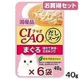 お買得セット いなば CIAO(チャオ)だしスープ パウチ まぐろ ほたて貝柱・ささみ入り 40g 猫 キャットフード 6袋