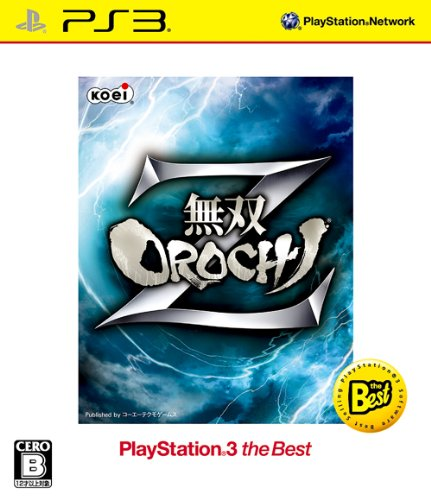 無双OROCHI Z PS3 the Best