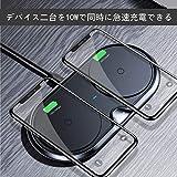 ワイヤレス 充電器 Qi 急速充電 2台同時 置くだけ充電 ワイヤレスチャージャー 10W / 7.5W / 5W 二つコイル quick charge 3.0 急速充電アダプタ付属 iPhone XS / XS Max / XR / X / 8 / 8 Plus / Samsung Galaxy S10 / S9 / S9 plus / S8 / S8 plus / Nexus4/5/6 / Sony SZ2 / Xperia XZ3 その他Qi対応機種 対応