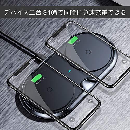Qi ワイヤレス充電器 急速充電 2台同時充電 10W×2 iPhone 7...