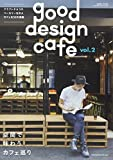 good design cafe vol.2