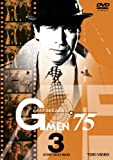 Gメン'75 BEST SELECT Vol.3[DVD]