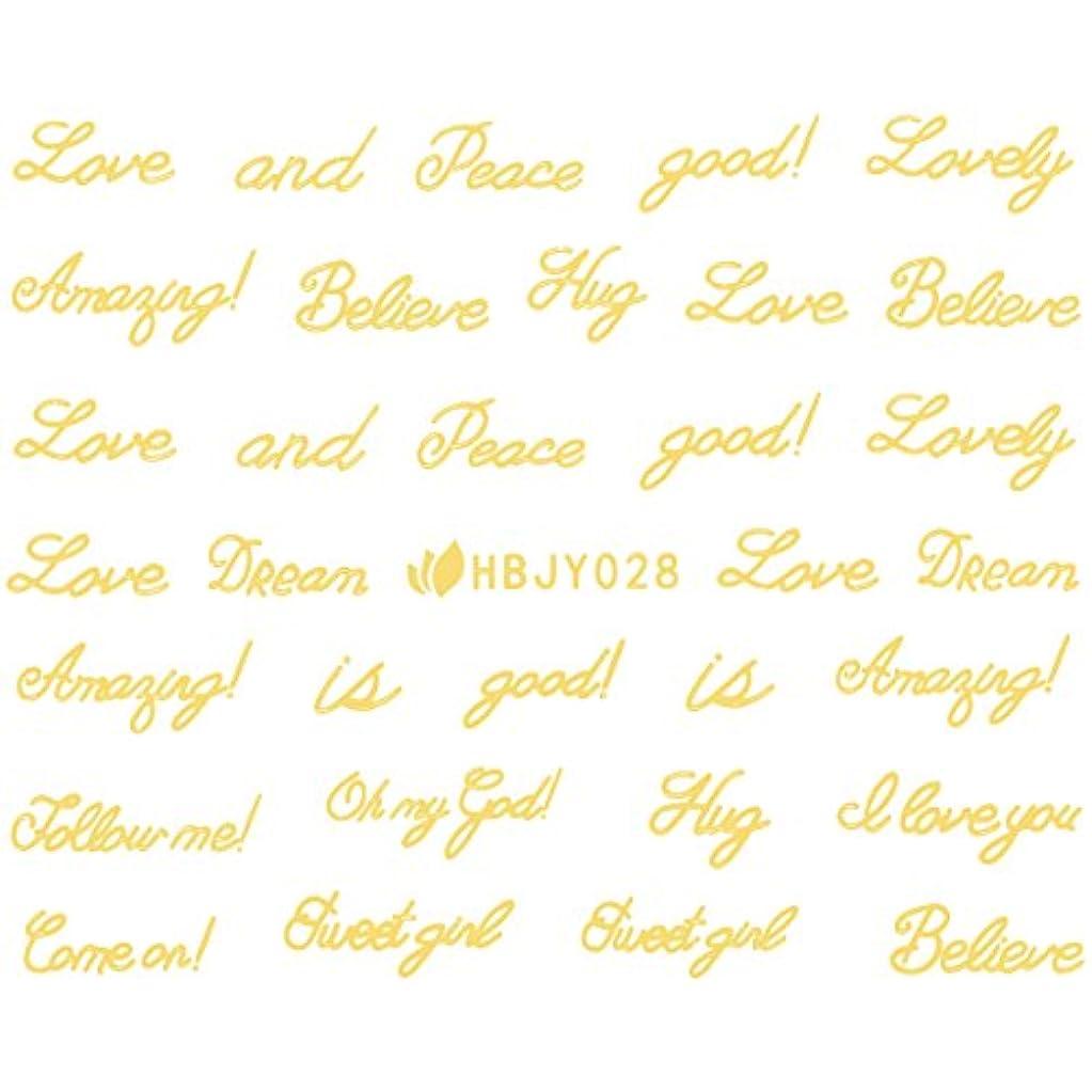 夜の動物園同様の第四ネイルシール アルファベット 文字 ブラック/ホワイト/ゴールド/シルバー 選べる80種 (ゴールドGP, 03)