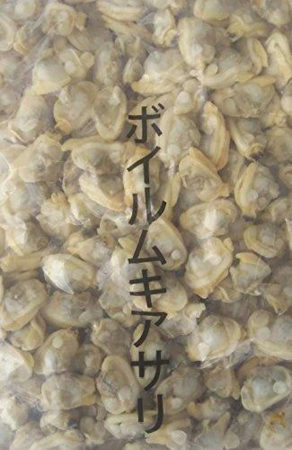 ボイルムキあさり 1kg(300-500粒)×10袋 業務用 冷凍 中国産