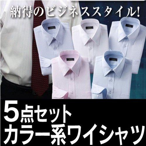 Franco Collezioni 銀座 ・ 丸の内 の OL 100人が選んだ 長袖 ワイシャツ セット 【 カラー タイプ 】 ( 3L )