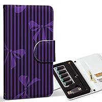 スマコレ ploom TECH プルームテック 専用 レザーケース 手帳型 タバコ ケース カバー 合皮 ケース カバー 収納 プルームケース デザイン 革 ユニーク 紫 リボン ストライプ パープル 008476
