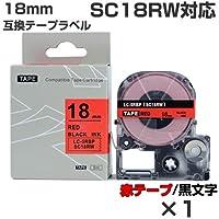 SC18R (18mm幅 黒文字/赤テープ) 互換テープカートリッジ