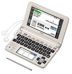 カシオ 電子辞書 エクスワード 生活・教養モデル XD-U6500GD シャンパンゴールド