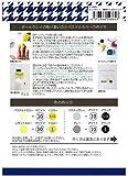 ラルソンデザイン ボールクレイキット 動物えんぴつヘッド KIT0029