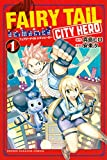 FAIRY TAIL CITY HERO(1) (マガジンポケットコミックス)