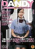 「雨に濡れた女子高生の透けブラを見て勃起したチ○ポを押しつけたらヤられた」VOL.1 [DVD]