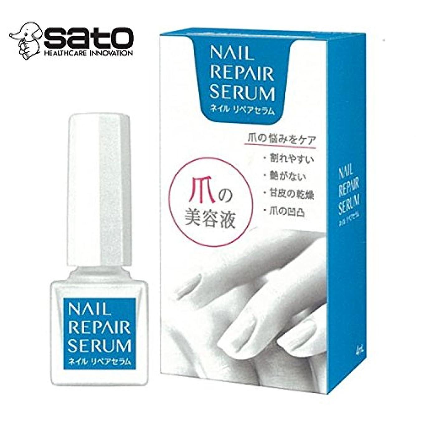 【佐藤製薬】 NAIL REPAIR SERUM (ネイルリペアセラム) 4ml