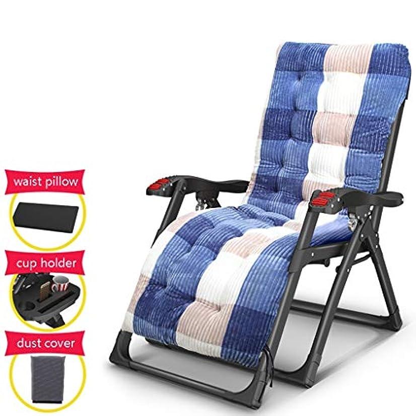 連合矢印グローブアウトドアチェア 無重力は椅子、カップホルダーおよび腕を搭載する大きい携帯用庭の屋外の屋内長椅子を荷を積んだ、負荷200kg