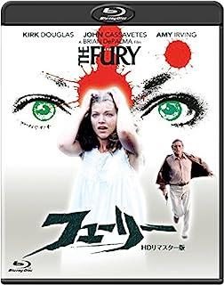 フューリー(1978)