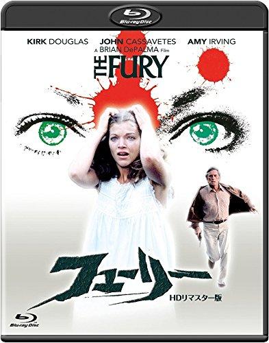 フューリー -HDリマスター版-[Blu-ray/ブルーレイ]