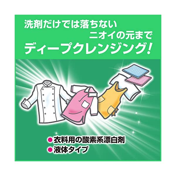 【Amazon.co.jp限定】 【ケース販売...の紹介画像4