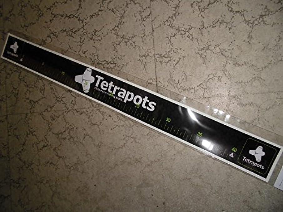 禁輸バケツ月Tetrapots(テトラポッツ) テトラメジャー ブラック/ホワイト TPG-025
