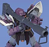 HGUC 機動戦士ガンダムUC イフリート・シュナイド 1/144スケール 色分け済みプラモデル