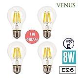 Venus LED 電球 8W E26 口金 調光対応 広配光タイプ 2700K アンティーク電球 クリアLED電球 クリアタイプ エジソンランプ 【4個入り】