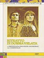 Ritratto Di Donna Velata (3 Dvd) [Italian Edition]