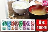超低カロリー味噌汁 ダイエットに最適な約17カロリー アミュード 生みそ 油揚げ みそ汁 インスタント (14g × 100食入) 小袋 (あさり味噌汁)