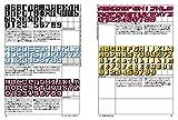 アーケードゲーム・タイポグラフィ ビットマップ書体の世界 画像