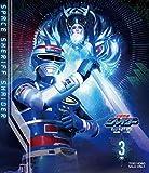 宇宙刑事シャイダー Blu-ray BOX 3<完>