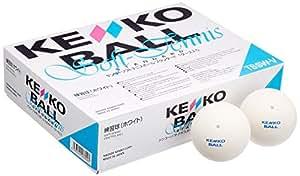 ナガセケンコー(KENKO) ソフトテニスボール スタンダード ホワイト 1ダース(12個) TSSW-V
