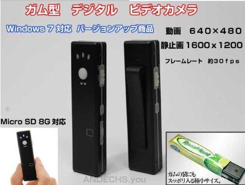 【小型カメラ】ガム型 デジタルビデオカメラ 8G 30fps(1600×1200) 1000-630205