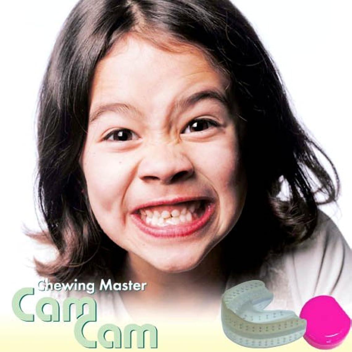 ジャニス箱繰り返し歯科医師開発 口腔筋機能トレーニング マウスピース 【CamCam MD (ピンク)】混合歯列期から永久歯列期用