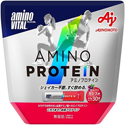 アミノバイタル アミノプロテイン カシス味 1袋(30本) 味の素 プロテイン