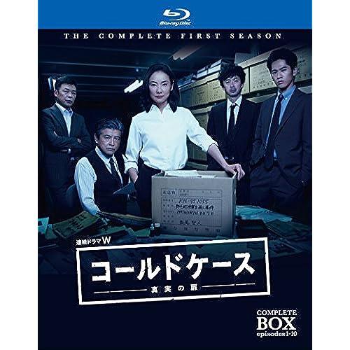連続ドラマW コールドケース ~真実の扉~ ブルーレイ コンプリート・ボックス(2枚組) [Blu-ray]