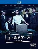 連続ドラマW コールドケース ~真実の扉~ ブルーレイ コンプリート・ボックス[Blu-ray]