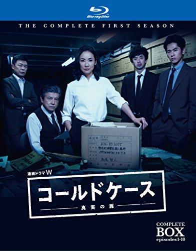 吉田羊 連続ドラマW コールドケース ~真実の扉~ ブルーレイ  コンプリート・ボックス(2枚組) [Blu-ray]