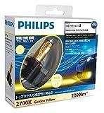 PHILIPS(フィリップス)  フォグランプ LED バルブ H8/H11/H16 対応 2700K イエロー 2200lm 12V 11.5W エクストリームアルティノン X-treme Ultinon 車検対応 3年保証 2個入り 12793UNIX2