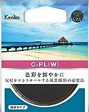 Kenko PLフィルター サーキュラーPL(W) 67mm コントラスト・反射調整用 薄枠 671443 画像