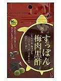 国産すっぽん梅肉黒酢 90粒