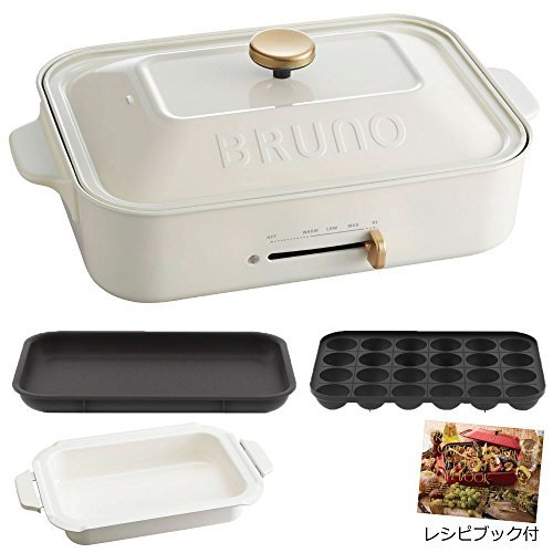 【 レシピブック付き 】 BRUNO コンパクトホットプレート + セラミックコート鍋 2点セット (ホワイト)