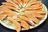 チリ産 銀鮭 切り身 40枚 2kg 袋入 甘塩