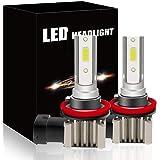 LEDヘッドライト H8/H9/H11/H16 超ミニmini 車検対応 切替 アメリカBridge Lux COBチップ搭載 一体式 4500LM*2 25W*2 6500K ホワイト 2個 8D-H8