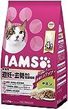 アイムス (IAMS) 成猫用 避妊・去勢後の健康維持 チキン 1.5kg(375g×4袋) [キャットフード・ドライ]
