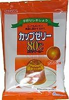 かんてんぱぱ カップゼリー オレンジ味100gX2袋