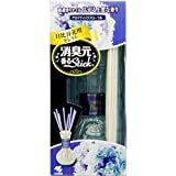 香るstick アロマティックフローラル【HTRC3】