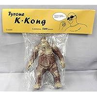 レイモンドトイ 海外製 キングコング 対ゴジラ 茶色 ソフビ YMSF