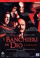 Banchieri Di Dio: Il Caso Ca [DVD] [Import]